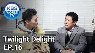 Twilight Delight | 볼빨간 당신