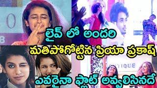 Priya Prakash Varrier LIVE Performance On Stage   Gun Kiss Scene   Priyaprakashvarrier