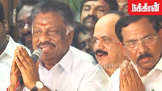 OPS Positive Speech after Ma Foi Pandiarajan joins his camp