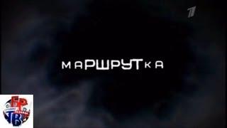 """Пародия на фильм """"Метро"""" Большая Разница 3 2013"""