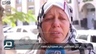بالفيديو| في ذكرى انتفاضة الأقصى.. رسائل فلسطينية لأرواح الشهداء