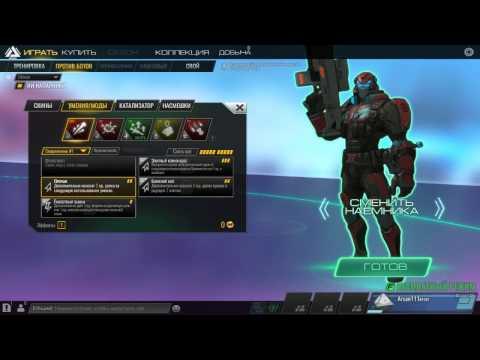 видео: Обзор игры  atlas reactor (Первый взгляд) Пошаговая онлайн стратегия.