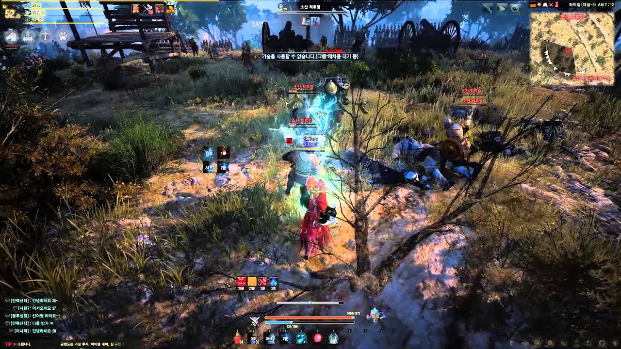 Black Desert Online Gameplay (BDO Review 2019) | GrumpyG