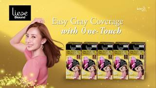 Easy gray coverage with Liese Blaune One-Touch Color. One press cre...