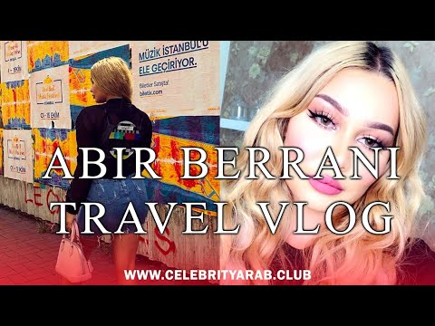 Abir Berrani luxury lifestyle tutorial car insurance عبير براني فلوق في تركيا thumbnail