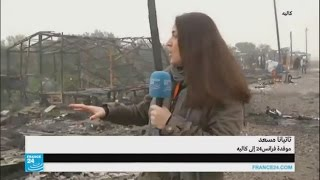 مهاجرون يضرمون النار في مخيم كاليه