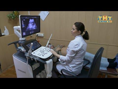 В женской консультации появился новый  УЗИ аппарат
