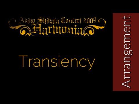 Akiko Shikata 2009 Harmonia - Transiency | High Quality | Akiko Shikata