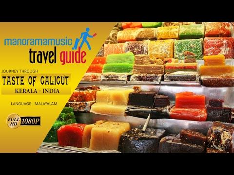 Taste of Calicut - കോഴിക്കോടന് രുചി - Travel Guide