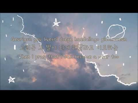 You Are A Star Already (별이 안은 바다)- Shin Ji Hoon (Eng Sub|Han|Rom)