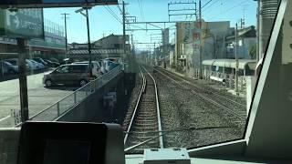 【東洋IGBT】静岡鉄道A3000形A3002F走行音
