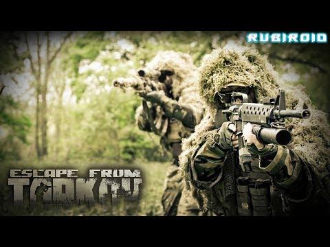 ESCAPE FROM TARKOV STREAM (tarkov Gameplay) |PC| 1440p
