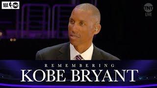 Reggie Miller Reflects On Kobe's Tenacity  | NBA on TNT
