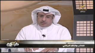 تقرير عن تتويج بطل دوري زين الفتح