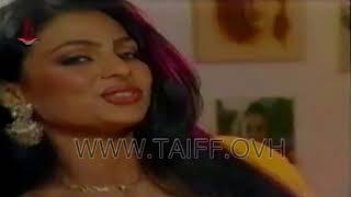 هيفاء وهبي في اعلان رز الوطنية على انغام اغنية وردة فين ايامك فين