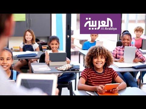 صباح العربية  | تفاعلات منزلية تساعد طفلك على تنمية مهارات التفكير  - نشر قبل 52 دقيقة