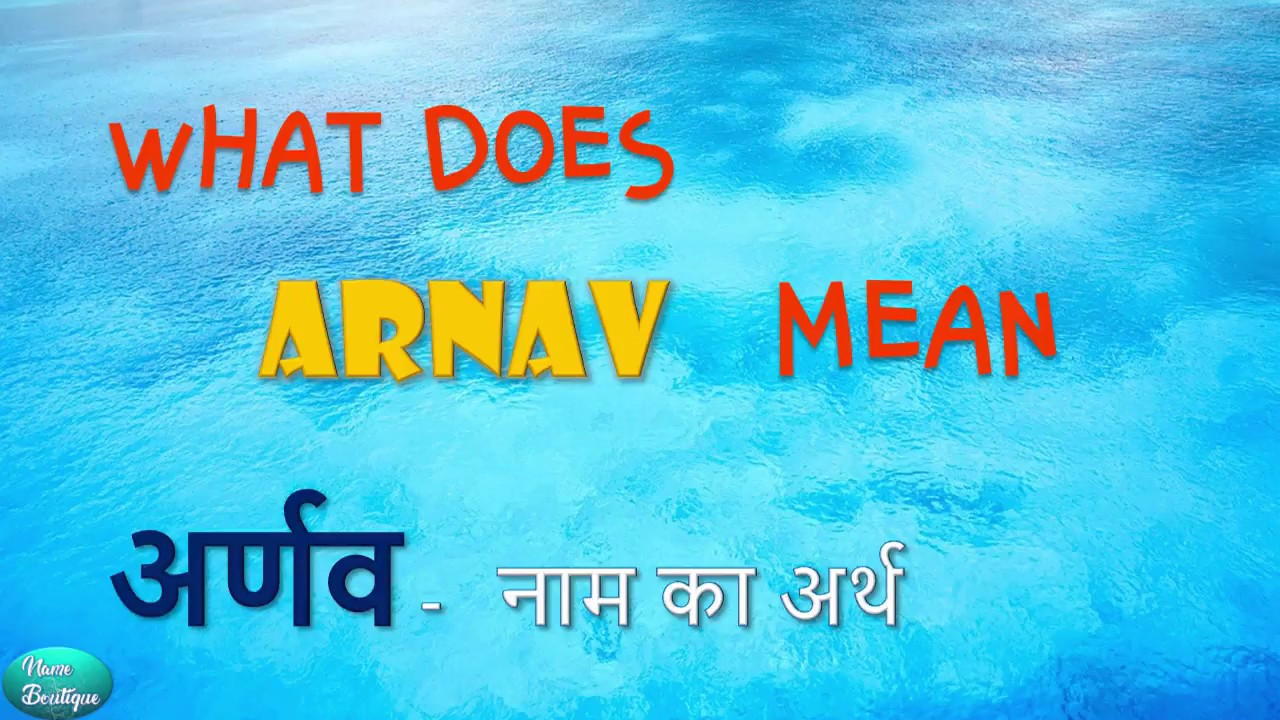 Wave off means in hindi