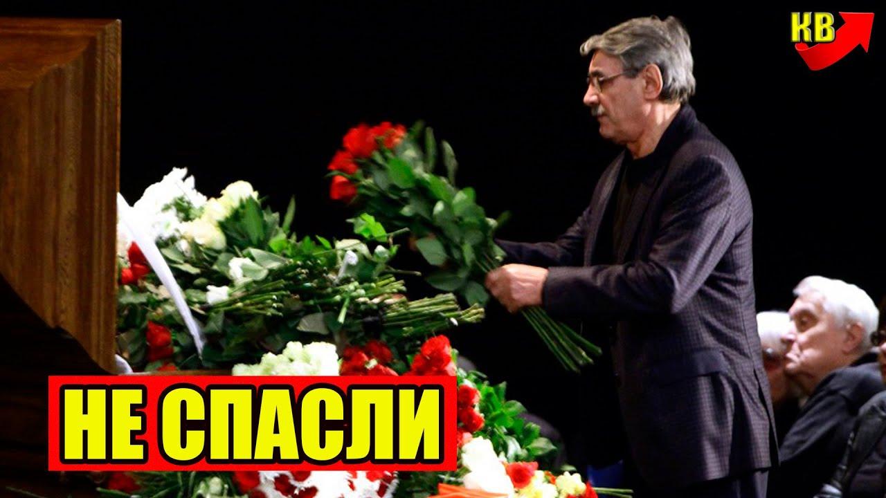 Умер в Реанимации. Ушел из Жизни Народный Артист России