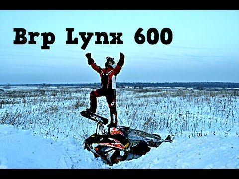 Mini test снегохода Lynx 600 rs