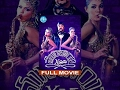 Mumbai Xpress Full Movie | Kamal Haasan, Manisha Koirala | Singeetam Srinivasa Rao | Ilayaraja
