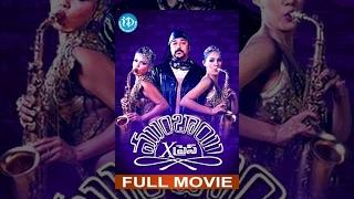 Mumbai Xpress Full Movie | Kamal Haasan, Manisha Koirala | Singeetam Srinivasa Rao | Ilayaraja thumbnail
