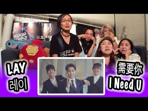 [KPOP REACTION] LAY 레이 -- I NEED U (需要你)