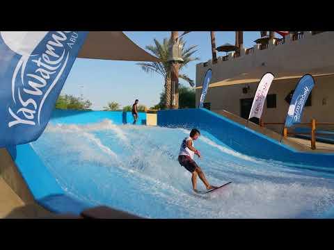 Best riders on the FlowRider Flow Barrel at Yas Waterworld Waterpark in Abu Dhabi Dubai UAE(4)