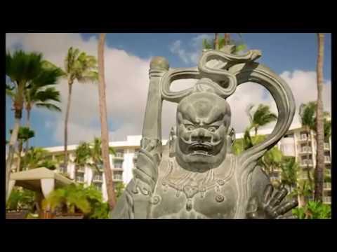 Maui, Hawaii Travel