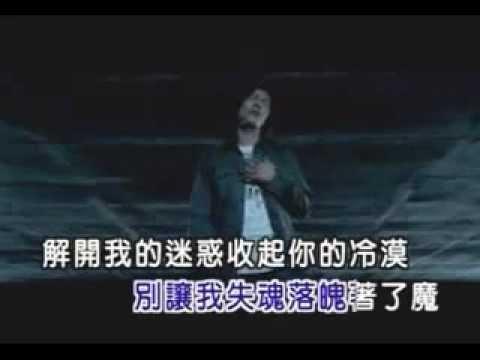 (Nhac Hoa + Lời Dịch) Yeu Em La Mot Dieu Sai Lam - Duong Boi An / Ai Shang Ni Shi Yi Ge Cuo