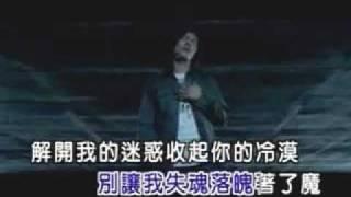 (Nhac Hoa Lời Dịch) Yeu Em La Mot Dieu Sai Lam - Duong Boi An / Ai Shang Ni Shi Yi Ge Cuo