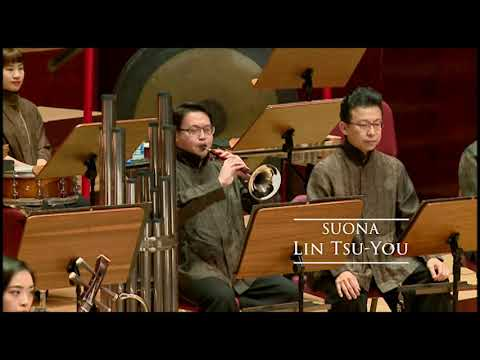 Wu Man and Taipei Chinese Orchestra