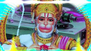 Mangalmurti Maruti Nandan, GULSHAN KUMAR Hanumanji Bhajan, Vibration mix, Dmv Dvj PrayagRaj Yt,