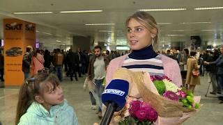 Юлия Левченко показала награду «Восходящая звезда» Европы
