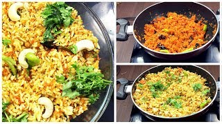 Easy Recipes for lunch Box | Instant Rice Recipes | Carrot Rice Recipe | Delicious Food