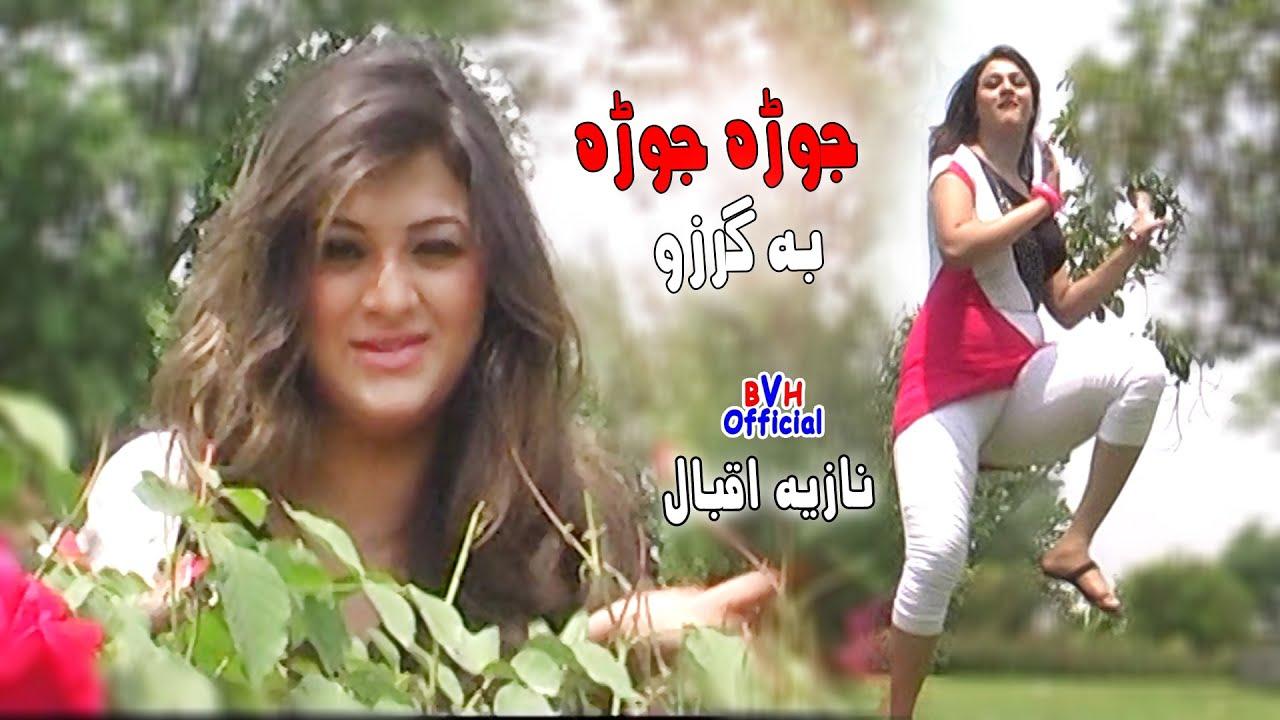 Zaroona Ba Yao Bal Ta Warko   Jora Jora Ba Garzo   Film Star Priya Khan   Nazia Iqbal Hit Song