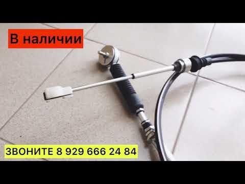 ТРОС КПП ХИНО 300