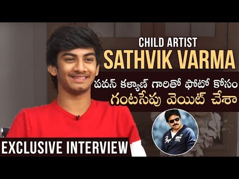 Child Artist Sathvik Varma Exclusive Interview | Pawan Kalyan | Allu Arjun | Manastars
