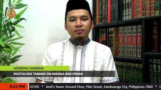 Pagtulung-tabang sin Manga Bar-iyman - Shaykh Abdussabour Muhamin Sakili (Tausug)