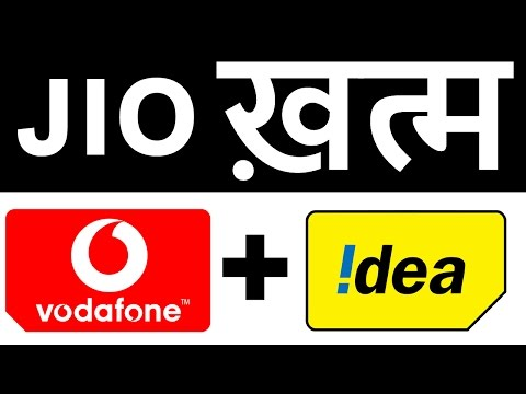JIO को खतरा  | Vodafone is now IDEA Cellular | Merger Deal Approved | No.1 Telecom Company in INDIA