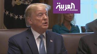 ترمب يتحدث عن تقدم كبير مع إيران