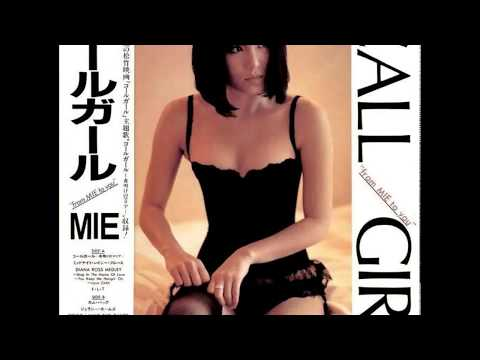 """MIE - Call Girl """"From MIE To You"""""""