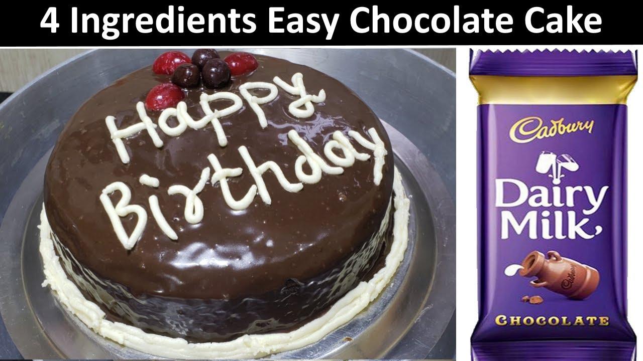 बिना अंडा बिना क्रीम घर की ४ चीजों से बनाये सॉफ्ट और स्पंजी चॉकलेट केक | Easy Chocolate cake Recipe