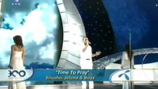 Time To Pray (Israel) - Boaz, Sirusho and Jelena