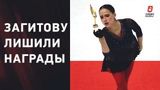 Загитову прокатили с премией дело из за шоу Навки закрыто Плющенко и поправки