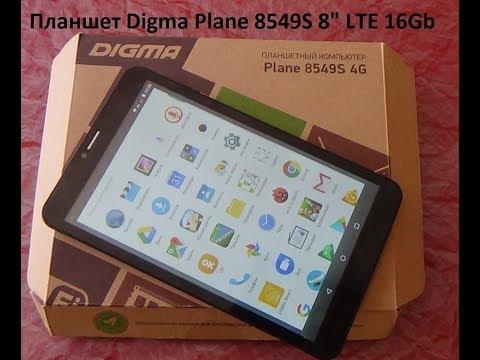 """Планшет Digma Plane 8549S 8"""" LTE 16Gb"""