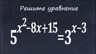 Решите уравнение 5^(x^2-8x+15)=3^(x-3) ★ Как решать такие уравнения?