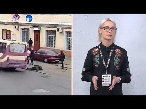 Женщина выпала на ходу из 75-й маршрутки Одесса-Теплодар //Комменты пострадавшей, врача и полиции
