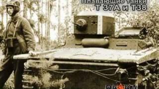 Невский Пятачок: подъем легкого плавающего танка Т38