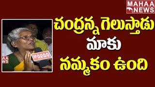 Public Opinion On AP CM Chandrababu Naidu Increased Pension   #PrimeTimeDebate