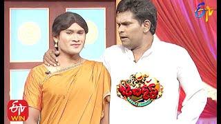 Chammak Chandra Performance | Jabardasth | Double Dhamaka Specia | 1st August 2021 | ETV  Telugu